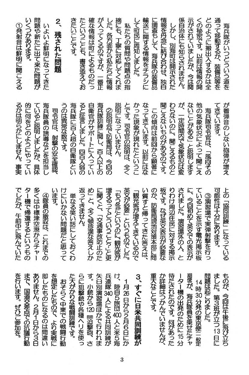 tayori262 3