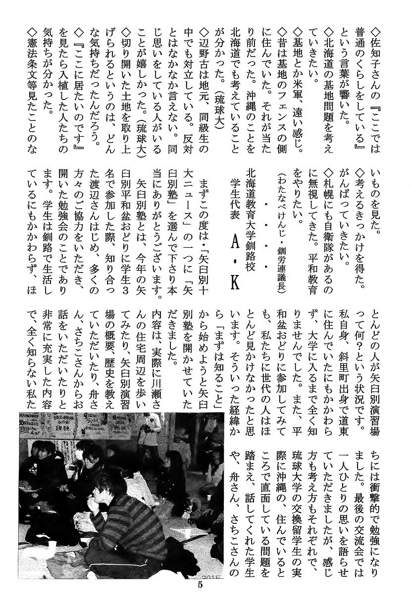 tayori262 5
