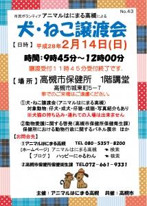 jyoutokai201602.jpg