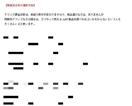 cpt4.jpg