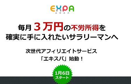 expa1.jpg