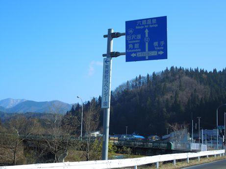 DSCN8467_mizuho.jpg