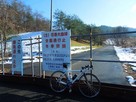 DSCN8469_stop.jpg
