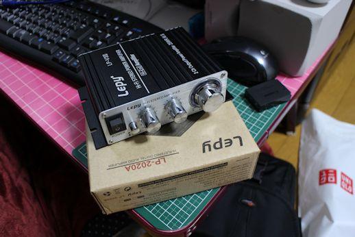 IMG_0466_amp4.jpg