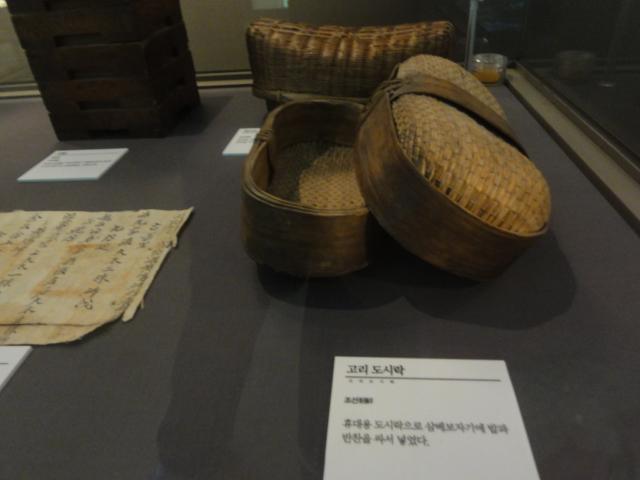 2015年11月18日 慶北聞慶 イェッキル博物館 お弁当箱