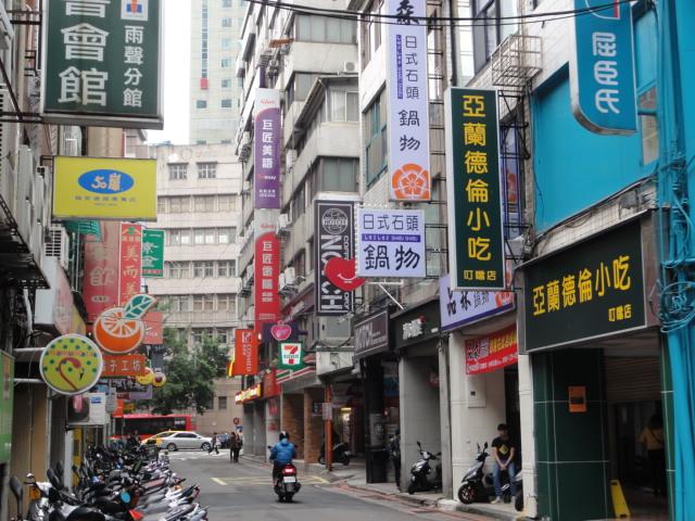 2016年1月18日 台北駅周辺の街並み