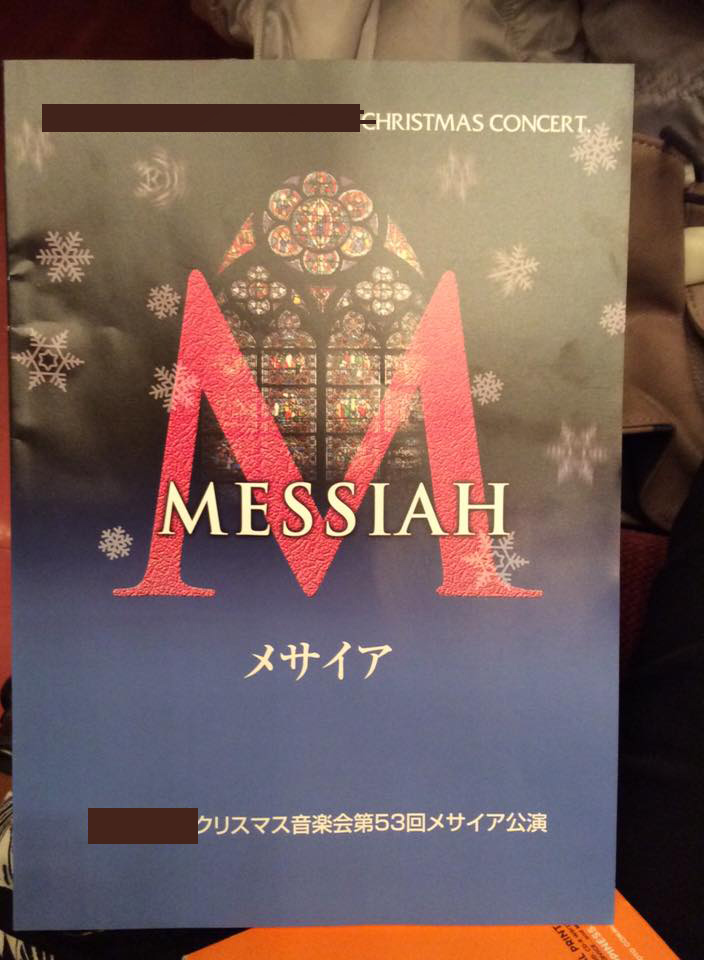 messiah15aa.jpg