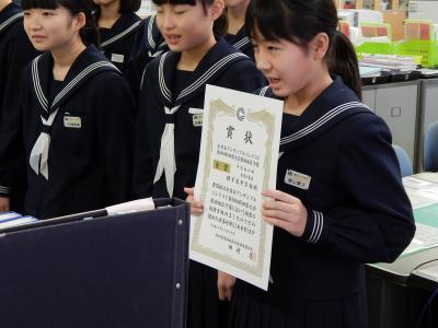 アンサンブル金賞1
