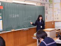 教育実習1
