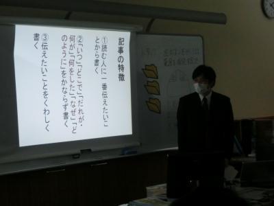 新聞教室1