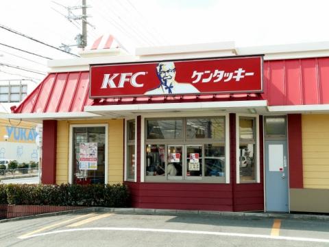kfc_001.jpg