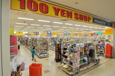 shop69_01.jpg