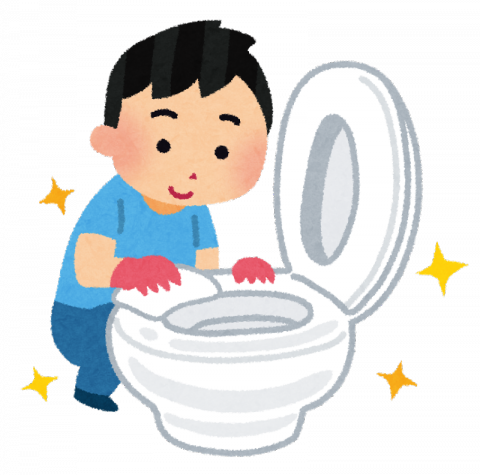 toilet_souji.png