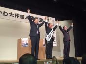 1602門川市長選個人演説会斉藤