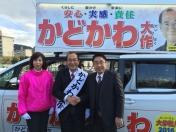 1602門川市長選選挙カー