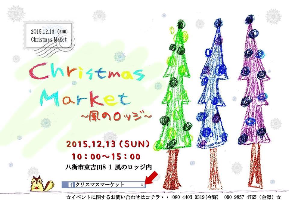 christmas2 (960x678)