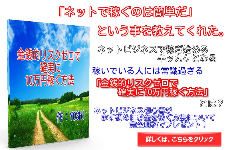 e-book 表紙02