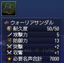 160218_001_2.jpg
