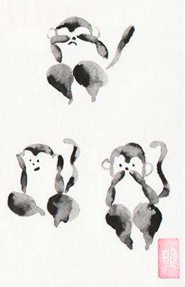 猿2016