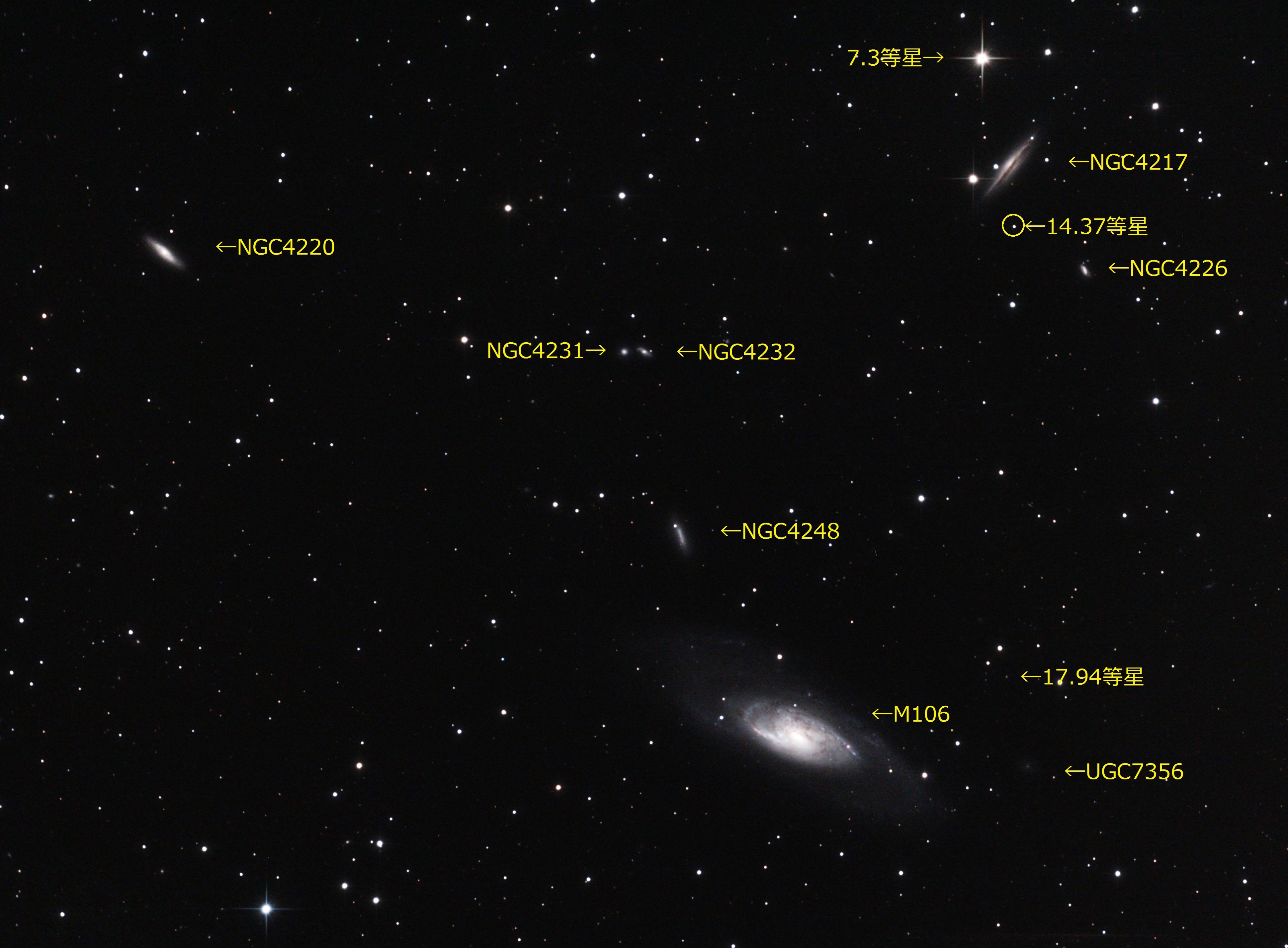 m106付近銀河名称