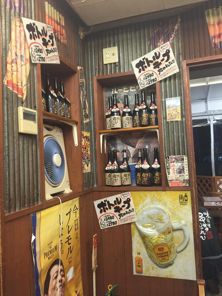 大阪新世界串カツ専門店串カツじゃんじゃん3号店