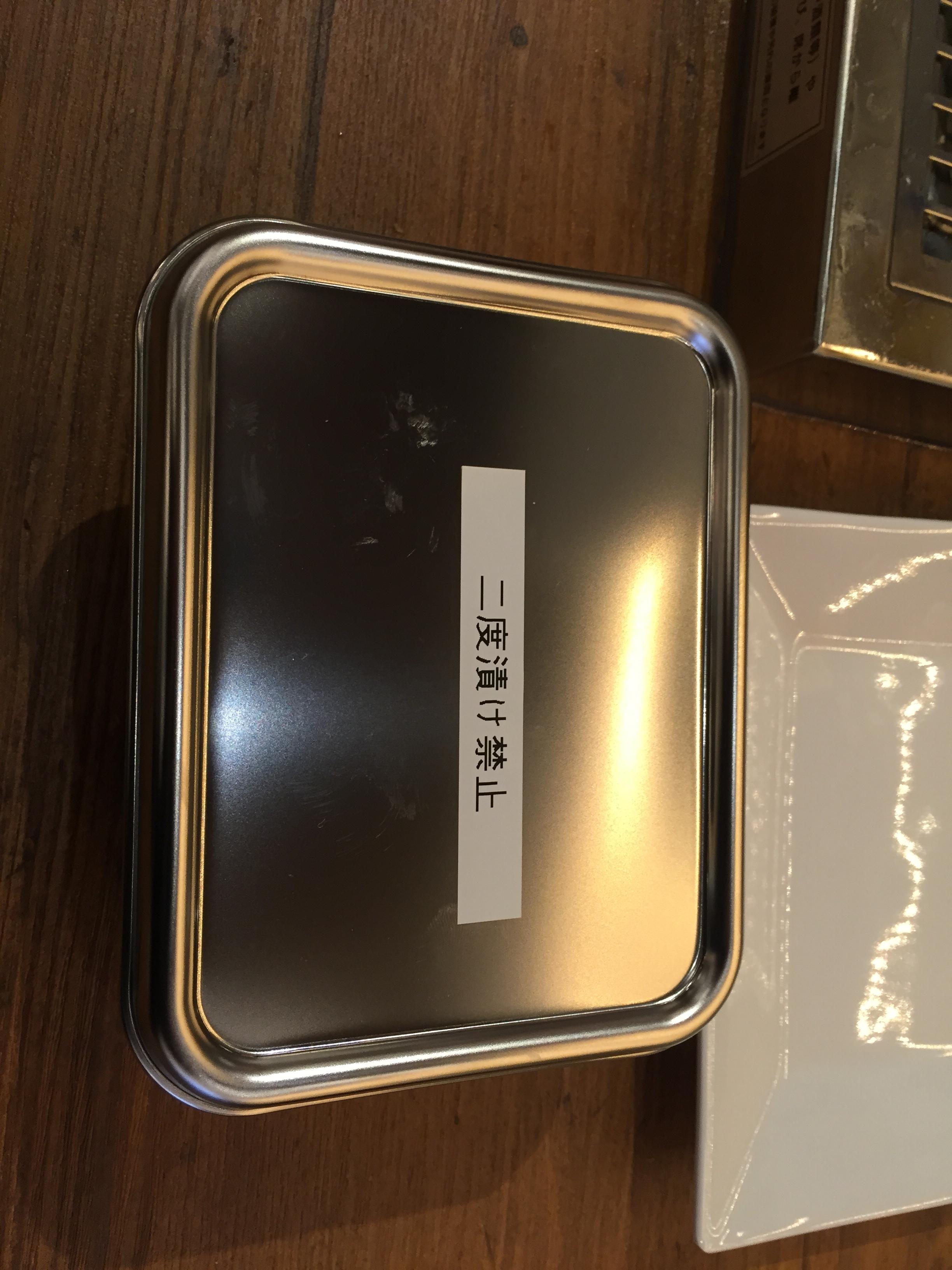 大阪通天閣新世界串カツバイキング大統領串カツソース二度づけ禁止