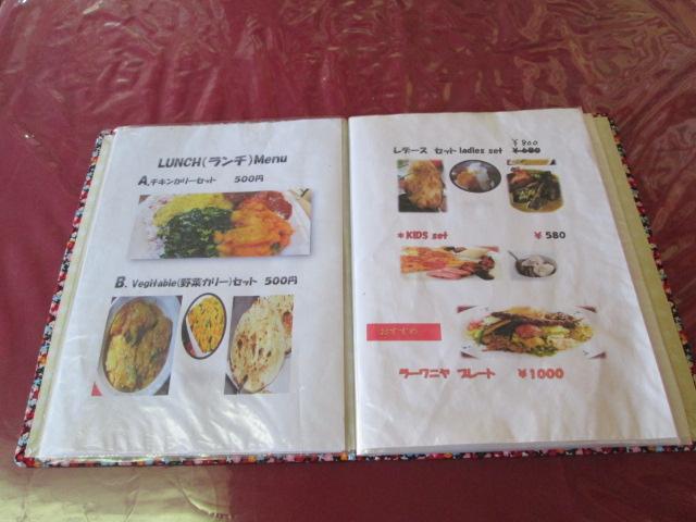 スリランカ料理 002