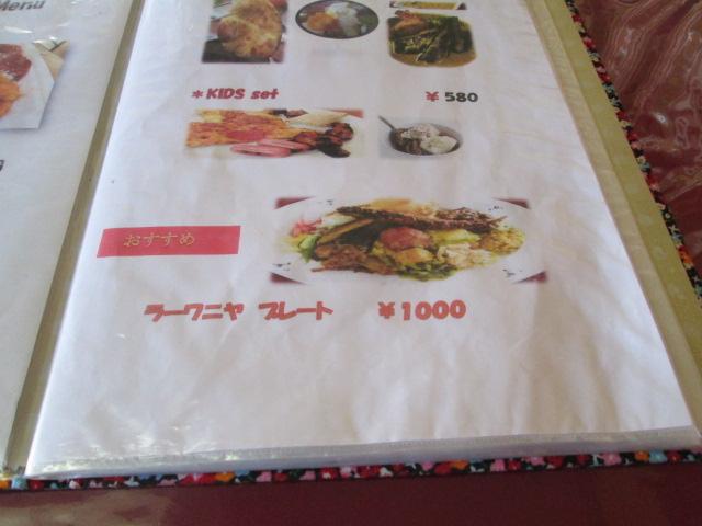 スリランカ料理 001