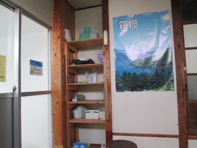 温泉 叶飯店 003