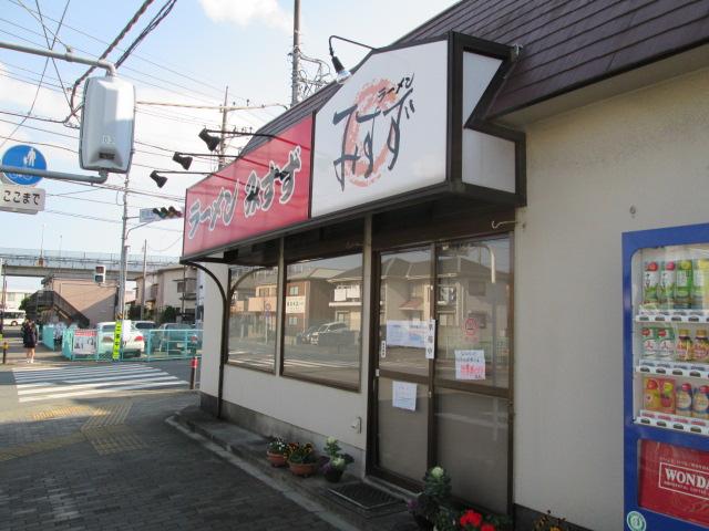 カツ丼12 003