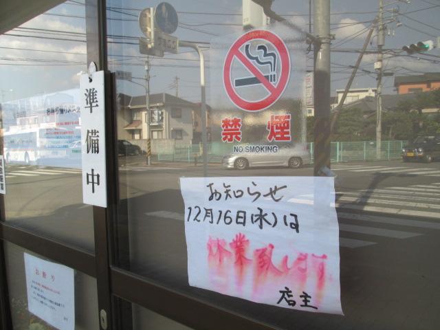 カツ丼12 002