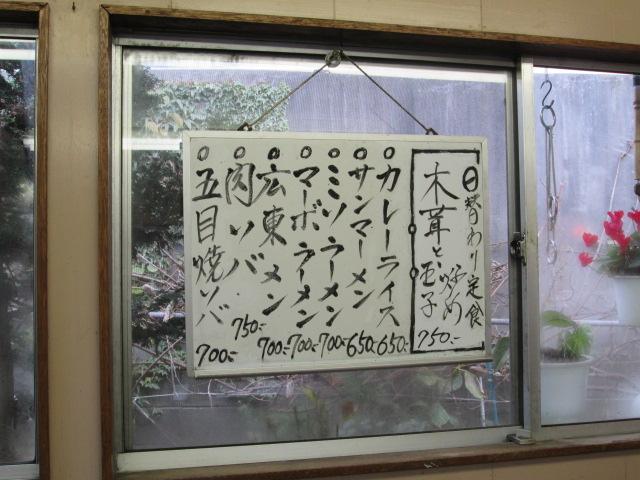 横浜22 004