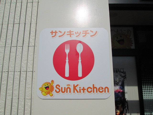 味噌ラーメン 002