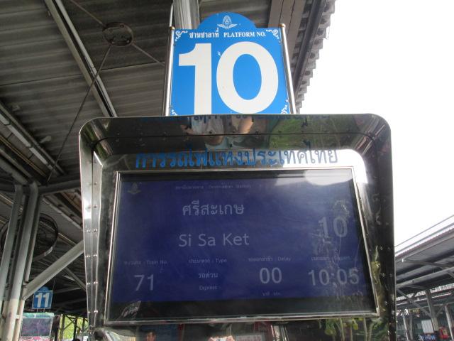 タイ2016 057