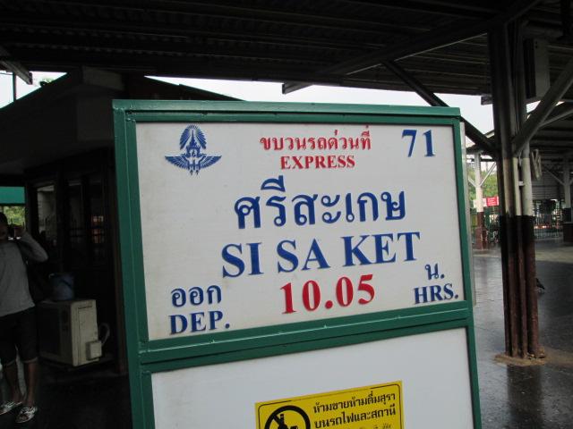 タイ2016 058