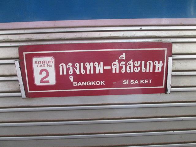 タイ2016 061
