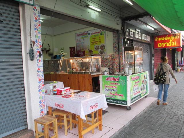 タイ2016 121