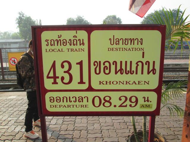 タイ2016 129