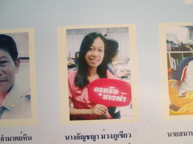 タイ2016 161