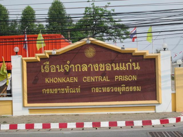 タイ2016 189