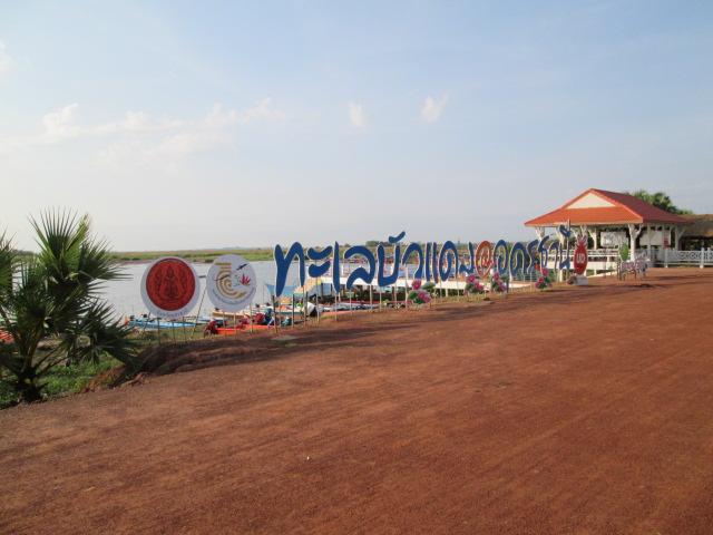 タイ2016 309
