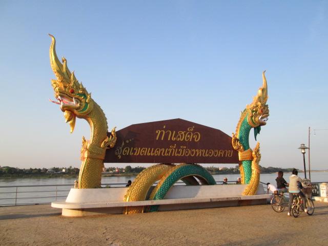 タイ2016 347