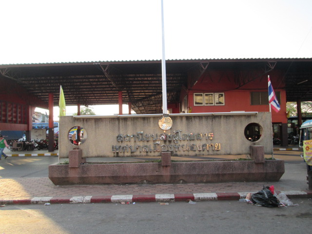 タイ2016 373