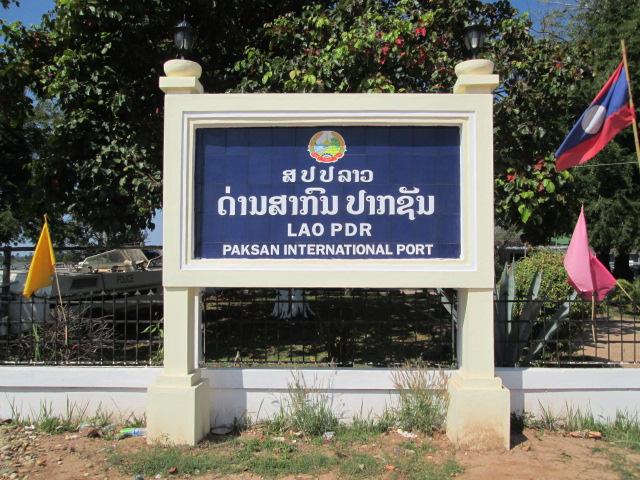 タイ2016 398