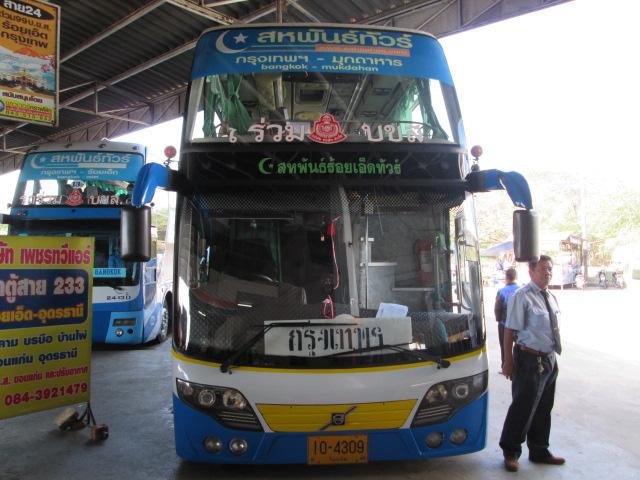 タイ2016 555