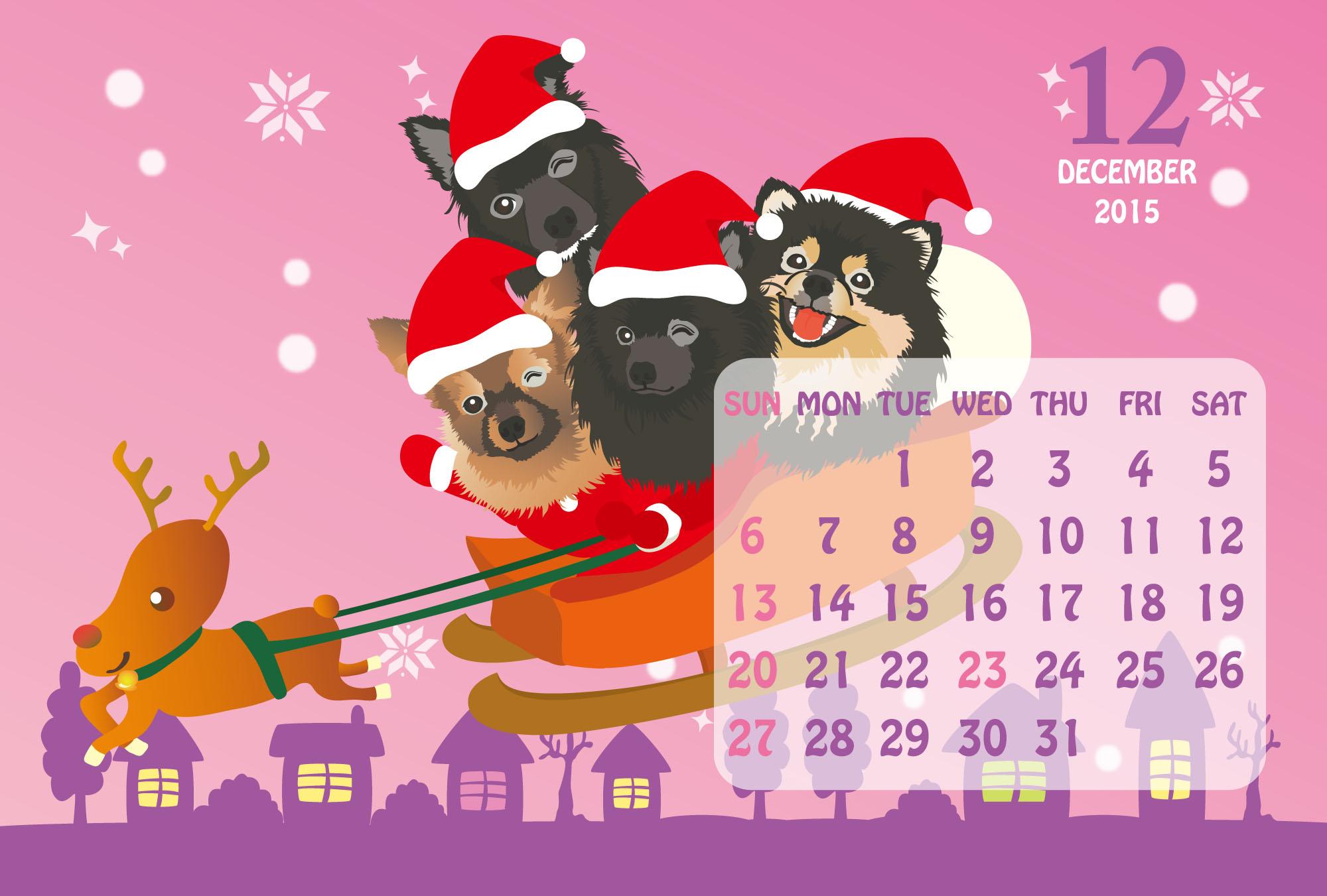 2015年カレンダー12月