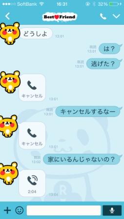 IMG_0570 (254x450)
