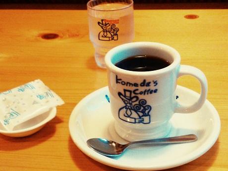 IMG_20144.jpg