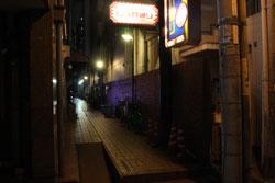 レンガ通り
