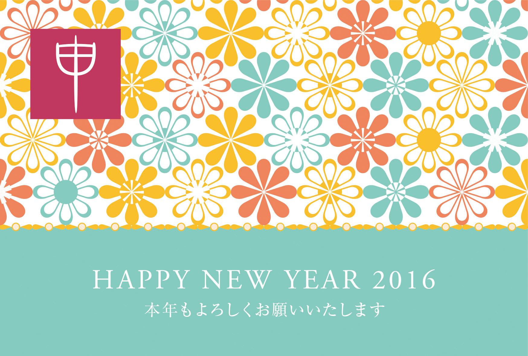 2016-00020-2.jpg